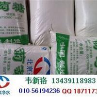 供应张家口工业葡萄糖