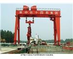 盾构门式起重机_天津盾构门式起重机生产