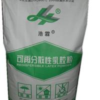 供应树脂类胶粉、羟丙基甲基纤维素、可再分散性乳胶粉