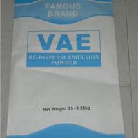 供应高取代羟丙基纤维素