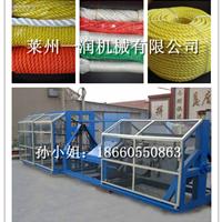 供应塑料制绳机,拧绳机