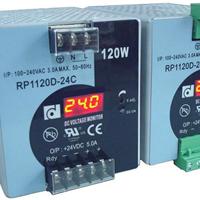 供应导轨电源RP1120P-24C