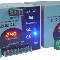 供应导轨电源RP1240D-24C