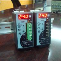 供应导轨电源LP1050D-24S