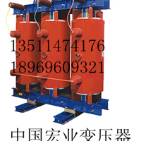 供应SC11-100/35-0.4  Yyn0全铜干式变压器
