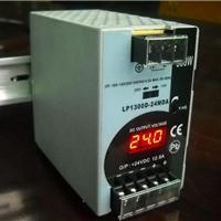 供应导轨电源LP1300D-24MDA