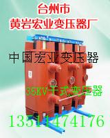 供应SC11-100/33-0.4Yyn0;Dyn11变压器