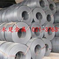 上海禾楚1.7015结构钢