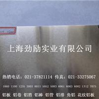 上海劲励实业有限公司