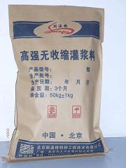 山西省灌浆料价格(高强无收缩灌浆料)