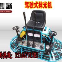 山西太原驾驶型本田抹光机-全新的价格