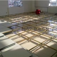内蒙古呼和浩特最大的防静电地板供应商