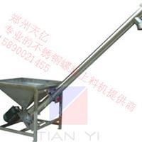 供应不锈钢螺旋上料机,不锈钢螺杆上料机