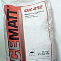 供应长期低价批零德固赛TT600消光粉