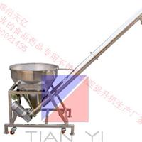 供应食品药品专用圆斗不锈钢螺旋提升机