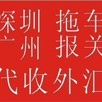 深圳市西荣进出口有限公司
