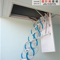 供应复式阁楼伸缩楼梯装修批发价格一件代发