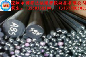 特种工程材料、厚板、加工ABS板.