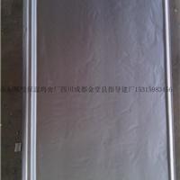 供应菱镁防水剂防水胶出售