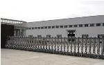 固安县聚源过滤器材厂
