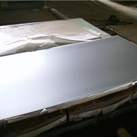 供应优质5083美铝合金5083铝材|铝板