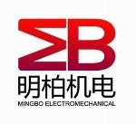 武汉明柏机电设备有限公司