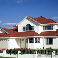 仿古型彩石金属瓦 木屋度假村屋顶装饰