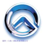 泰朴(上海)国际贸易有限公司
