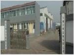 山东省北方交通设施有限公司