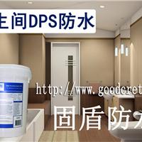 固盾防水材料【上海】有限公司