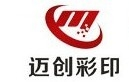 深圳市安大高科科技有限公司
