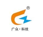郑州广众科技发展责任有限公司