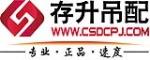 徐州存升工程机械有限公司
