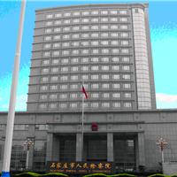 安工程 石家庄市人民检察院项目