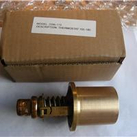 供应寿力空压机FPE温控阀芯2096-160
