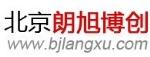 北京朗旭博创安防科技有限公司