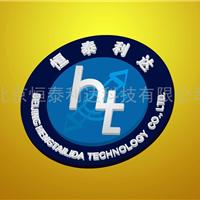 北京恒泰利达科技公司