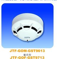 供应JTF-GOM-GST9613点型复合式感烟感温
