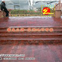 供应仿木纹压印地坪厂家,品质材料