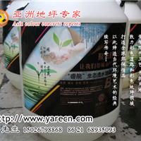 供应透水米石改性树脂胶,彩石粘结剂