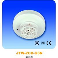 供应JTW-ZCD-G3N型点型差定温火灾探测器
