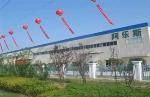 上海默昂实业有限公司