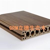 供应GRM木塑户外地板