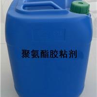 供应五恒wh-26聚氨酯胶粘剂
