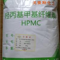 瓷砖胶用羟丙基纤维素厂家,高粘度,高稳定性,高粘度