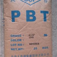 供应德国朗盛POCANPBT.KU2-751Z
