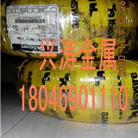 供应韩国象麦KIS301弹簧线 琴钢线