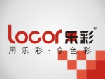 郑州乐彩科技有限公司