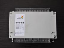 电地暖功率分配器