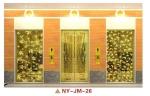 湖北宁悦电梯装饰工程有限公司